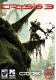 Electronic Arts Crysis 3 Hunter Edition  (ключ на e-mail)