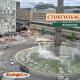 Аудиогид «Стокгольм-2» (серия «Швеция») 1.0 (Audiogid.ru)