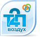 EcoReport. 2ТП (Воздух) Одно предприятие (Центр информационных технологий)