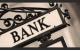 Универсальная выгрузка в банк файлов на перечисление зарплаты и открытие счетов 2.02 (Илья Ванчугов)