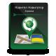 Навител Навигатор. Украина для автонавигаторов на Win CE (NAVITEL®)