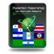 NAVITEL® Навител Навигатор с картой «Центральная Америка»