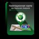 NAVITEL® Навигационная карта «Центральная Америка» для программы «Навител Навигатор»