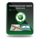 NAVITEL® Навигационная карта «Аргентина» для программы «Навител Навигатор»