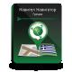 Навител Навигатор. Греция - (NAVITEL®)