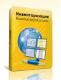 Инвентаризация Компьютеров в Сети 4 (ClearApps)