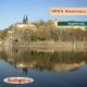 Прага-2. Вышеград 1.0 (Audiogid.ru)