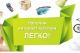 Автоматическое наполнение интернет-магазина - (Соло груп)