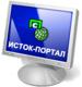 Исток-Портал 1.4 (Исток-Системы)
