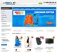 Движок интернет-магазина AdVantShop.NET Ultimate Plus 4.0 (Группа Компаний ИТМ)