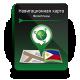 Навител Навигатор. Филиппины - (NAVITEL®)