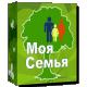 MyFamily (МояСемья) 1.95.322 (Посудин Дмитрий Геннадьевич)