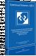 СТРОИТЕЛЬНЫЕ ТЕХНОЛОГИИ — СМЕТА - (ООО «Строительные Технологии»)