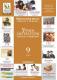 Уроки литературы Кирилла и Мефодия. 9 класс Версия 2.1.4 (Кирилл и Мефодий)
