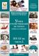 Уроки отечественной истории Кирилла и Мефодия XIX-XX вв. (часть 2) Версия 2.1.4 (Кирилл и Мефодий)