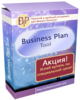 Business plan tool 1.0 (Семёнов Константин Михайлович)