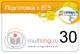 Карта онлайн подготовки к ЕГЭ на портале Облако Знаний на 30 дней - (ФИЗИКОН)