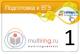 Карта онлайн подготовки к ЕГЭ на портале Облако Знаний на 1 день - (ФИЗИКОН)