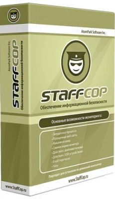 StaffCop Standard 5.8 (Атом Безопасность)