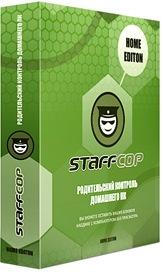 StaffCop Home Edition 5.7 (Атом Безопасность)