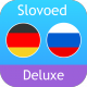 Немецко русский словарь Slovoed Deluxe для Android - (Paragon Software (SHDD))