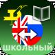 �������� �����-������� � ������-���������� ������� ��� Android - (Paragon Software (SHDD))
