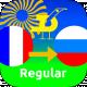 Французско-русский словарь для Android - (Paragon Software (SHDD))