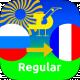 Русско-французский словарь для Android - (Paragon Software (SHDD))