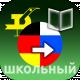 �������� �������-������� ������� ��� Android - (Paragon Software (SHDD))