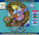 Синдбад-мореход (интерактивный мультфильм из серии «Волшебные истории Тутти») Версия 2.0.1 (Кирилл и Мефодий)