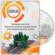 Тренажер «Прокатка металла в реверсивной клети крупносортного стана» Локальная версия (SIKE)