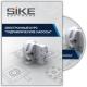 Электронный курс «Гидравлические насосы» CD-версия (SIKE)