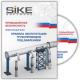 Электронный курс «Правила эксплуатации трубопроводов под давлением» СДО версия (Корпоративные Системы Плюс)