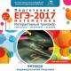 Тренажёр по подготовке к ЕГЭ-2017. Математика (базовый) (ФИЗИКОН)