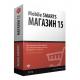 Mobile SMARTS: Магазин 15 - (Клеверенс Софт)