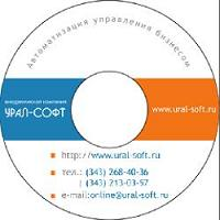 Урал-Софт Кадровая служба для 1С 7.7
