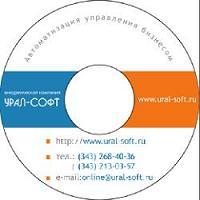 Урал-Софт Управление корреспонденцией для 1С 7.7.