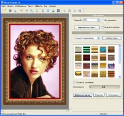 Photo Frames CS