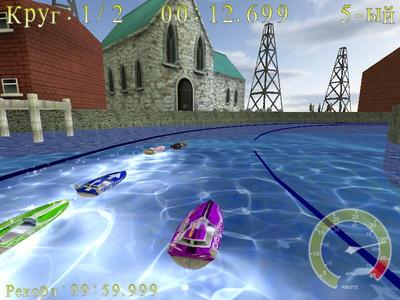 OpalGames Водный Форсаж