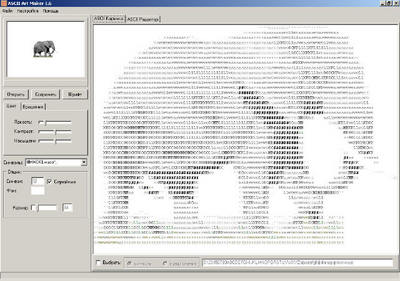 ASCII Art Maker