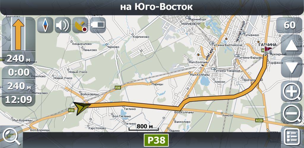 скачать бесплатно навигационные карты для навигатора