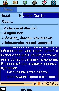 Синтезатор речи для смартфонов Sakrament TextReader Rus Edition